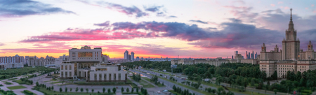 soften: Soften edge view of sunset panorama of Moscow university campus Stock Photo