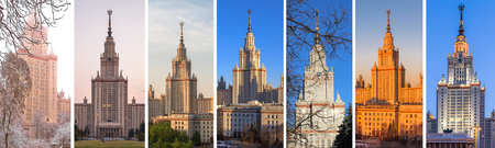 spectra: Spectra of various views of Moscow University for whole year