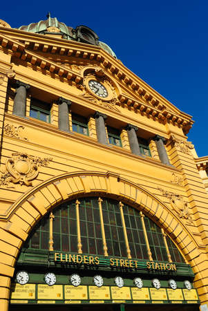 Flinders Street Railway Station at the corner of Flinders and Swanston Streets, the oldest station in Australia