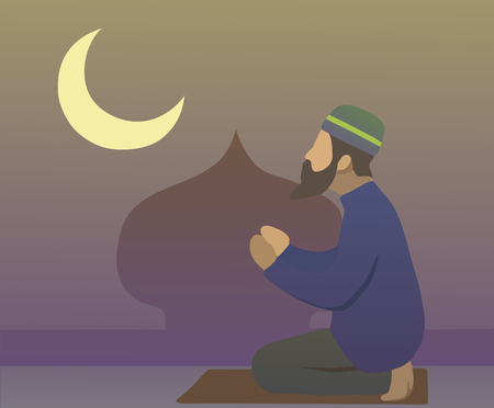 eastern spirituality: This is an illustration of ramadan holiday Illustration