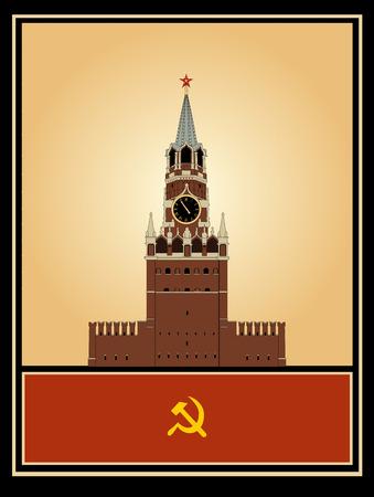 spasskaya: Kremlin card  Heavy illustration  Best on stock  Illustration