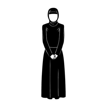 fille arabe: Ceci est une illustration de la femme islamique