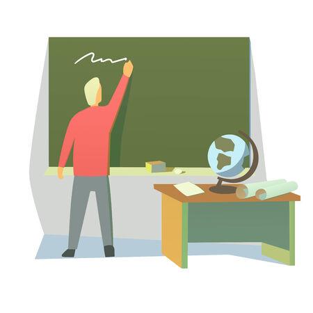 teacher students: This is a teacher in a classroom