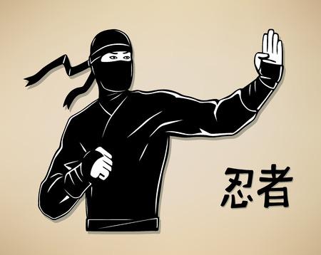 ninjutsu: This is a ninja with japan hieroglyph ninja