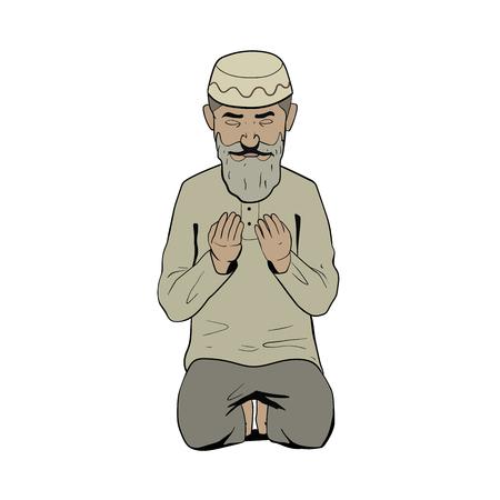 ramzan: This is an illustration of ramadan prayer