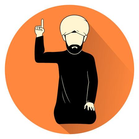 islamic prayer: This is an islamic prayer symbol. EPS 10