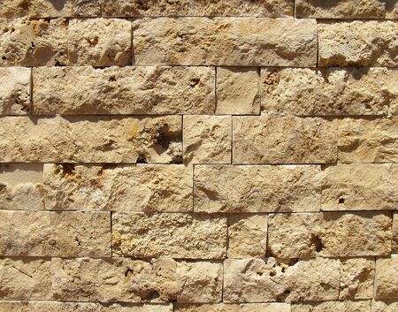 The texture of a wall of slate, travertine, marble and granite all Stock Photo