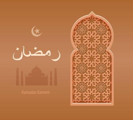 ramazan: Stock vector illustration beige arabesque background Ramadan, Ramazan, month of Ramadan, Ramadan greeting, happy month Ramadan, Arabic background, Arabic window, silhouette mosque, crescent moon, star