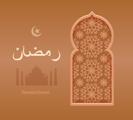 ramazan: Stock vector illustration beige arabesque background Ramadan, Ramazan, month of Ramadan, Ramadan greeting, happy month Ramadan, Arabic background, Arabic window, silhouette mosque, crescent moon