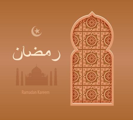 ramazan: Stock vector illustration beige arabesque background Ramadan, Ramazan, month of Ramadan, Ramadan greeting, happy month Ramadan, background, Arabic window, silhouette mosque, crescent moon, star Illustration