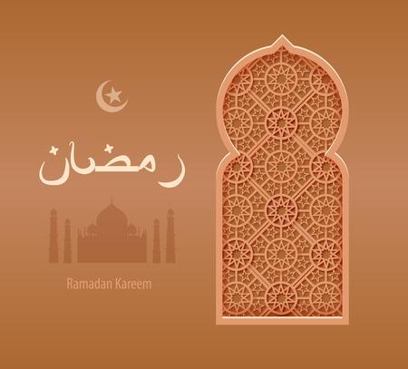 ramazan: Stock vector illustration beige arabesque background Ramadan, Ramazan, month of Ramadan, Ramadan greeting, happy Ramadan, Arabic background, Arabic window, silhouette mosque, crescent moon, star Illustration