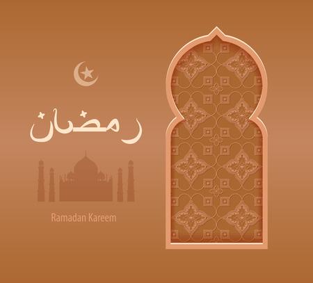 ramazan: Stock vector illustration beige arabesque background Ramadan, Ramazan, month of Ramadan, Ramadan greeting, happy month Ramadan, Arabic background, silhouette mosque, crescent moon, star