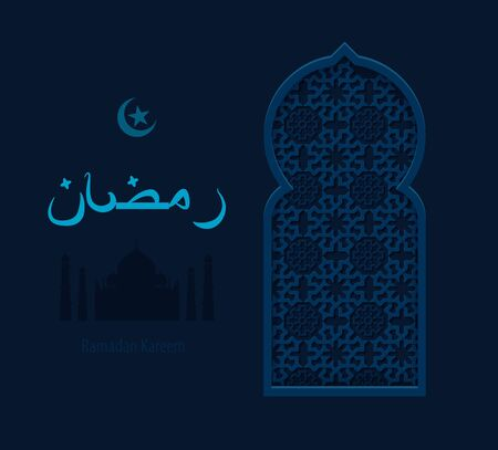 ramazan: Stock vector illustration arabesque background Ramadan, Ramazan, month of Ramadan, Ramadan greeting, happy month Ramadan, Arabic background, Arabic window, silhouette of mosque, crescent moon and star Illustration