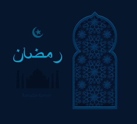 ramazan: Stock vector illustration arabesque background Ramadan, Ramazan, month of Ramadan, Ramadan greeting, happy month Ramadan, Arabic background, Arabic window, silhouette of mosque, crescent star and moon Illustration