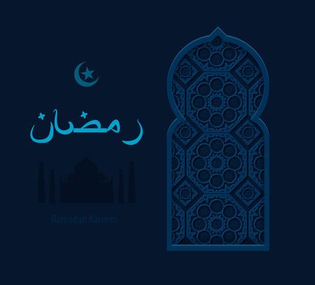 ramazan: Stock vector illustration arabesque background Ramadan, Ramazan, month of Ramadan, Ramadan greeting, happy month Ramadan, background, Arabic window, silhouette of mosque, crescent moon and star