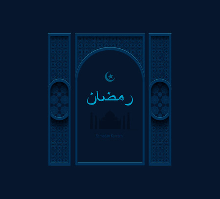 portal: Stock vector illustration dark blue arabesque background Ramadan, decorative Arabic entrance, portal, greetings, happy month of Ramadan, silhouette of mosque, crescent moon and star, Arabic beige