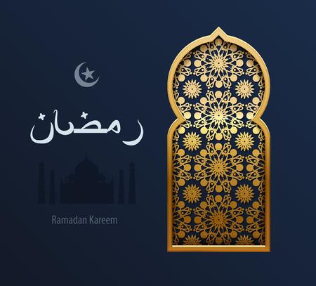 Stock vector illustration gold arabesque background Ramadan, greeting, happy month Ramadan, Arabic background, Arabic window, silhouette mosque, crescent moon and star, decorative golden pattern Stock Illustratie