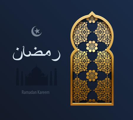 Stock vector illustration gold arabesque background Ramadan, greeting, happy month Ramadan, Arabic background, Arabic window, silhouette mosque, crescent moon, star, golden pattern