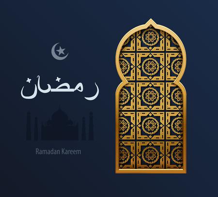 half moon: Stock vector illustration gold arabesque background Ramadan, greeting, happy month Ramadan, Arabic background, Arabic window, silhouette mosque, crescent half moon, star, decorative golden pattern