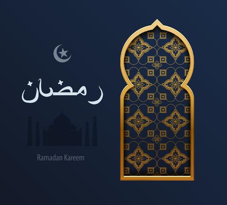 half moon: Stock vector illustration gold arabesque background Ramadan, greeting, happy month Ramadan, Arabic background, Arabic window, silhouette mosque, crescent half moon, star, golden pattern Illustration