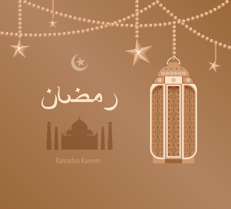 ramazan: Stock vector illustration beige arabesque tracery Ramadan, Ramazan, greetings, month of Ramadan, dark blue background, beige -Arab ethnic pattern on beige Arabic lantern, silhouette of mosque