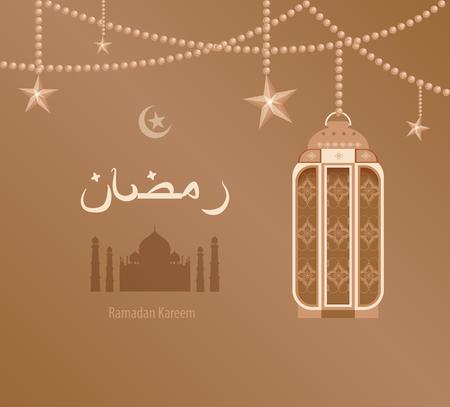 ramazan: Stock vector illustration beige arabesque tracery Ramadan, Ramazan, greetings, happy month of Ramadan, dark, blue background, beige -Arab ethnic pattern on beige Arabic lantern, silhouette of mosque Illustration