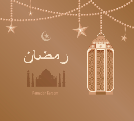 ramazan: Stock vector illustration beige arabesque tracery Ramadan, Ramazan, greetings, happy Ramadan, dark blue background, beige -Arab ethnic pattern on beige Arabic lantern, silhouette of mosque Illustration