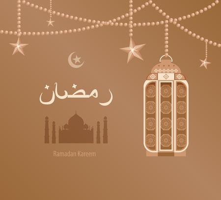 ramazan: Stock vector illustration beige arabesque tracery Ramadan, Ramazan, greetings, happy month of Ramadan, dark and blue background, beige -Arab ethnic pattern on beige Arabic lantern, silhouette of mosque