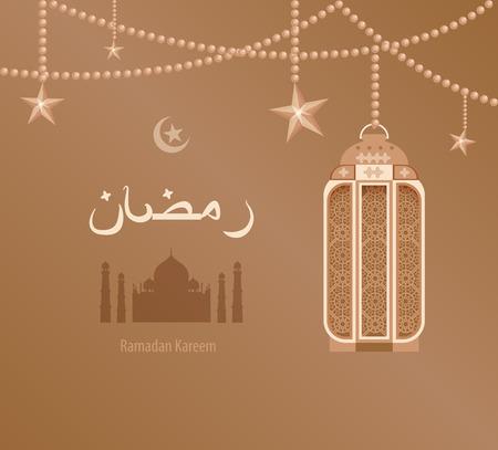 ramazan: Stock vector illustration beige arabesque tracery Ramadan, Ramazan, greetings, happy month of Ramadan, dark background, beige -Arab ethnic pattern on beige Arabic lantern, silhouette of mosque