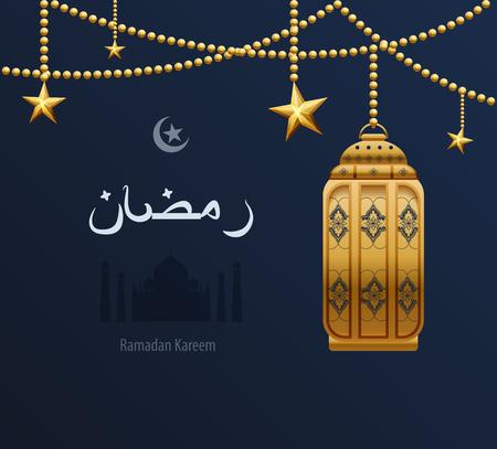ramazan: Stock vector illustration gold arabesque tracery Ramadan, Ramazan, greetings, happy month of Ramadan, dark blue background, gold-Arab ethnic pattern on Arabic lantern, silhouette of mosque