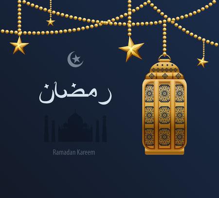 ramazan: Stock vector illustration gold arabesque tracery Ramadan, Ramazan, greetings, happy month of Ramadan, dark blue background, gold-Arab pattern on golden Arabic lantern, silhouette of mosque Illustration