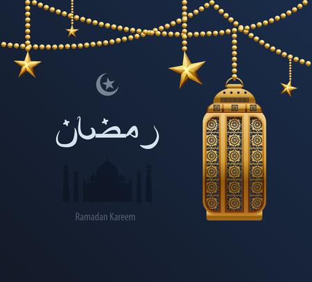 ramazan: Stock vector illustration gold arabesque tracery Ramadan, Ramazan, greetings, happy month of Ramadan, dark blue background, gold ethnic pattern on golden Arabic lantern, silhouette of mosque