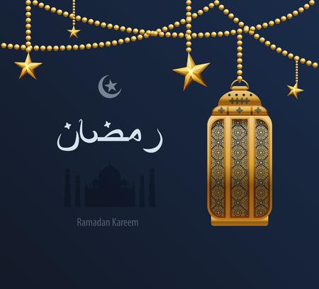 ramazan: Stock vector illustration gold arabesque tracery Ramadan, Ramazan, greetings, happy month of Ramadan, dark blue background, Arab ethnic pattern on golden Arabic lantern, silhouette of mosque