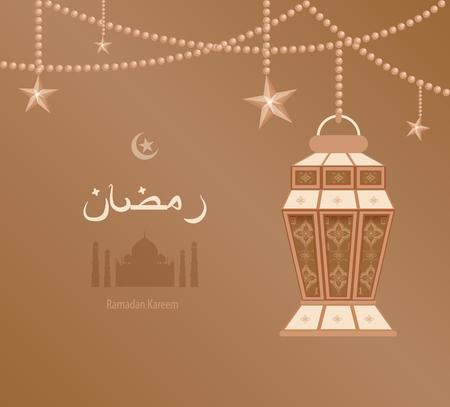 ramazan: Stock vector illustration beige arabesque tracery Ramadan, Ramazan, greetings, happy month of Ramadan, dark blue background, beige ethnic pattern on beige Arabic lantern, silhouette of mosque