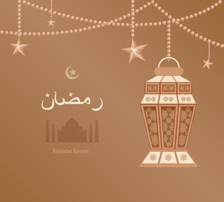 ramazan: Stock vector illustration beige arabesque tracery Ramadan, Ramazan, greetings, happy month of Ramadan, dark blue background, beige -Arab pattern on beige Arabic lantern, silhouette of mosque Illustration