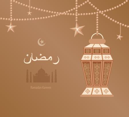 ramazan: Stock vector illustration beige arabesque tracery Ramadan, Ramazan, greetings, happy month of Ramadan, dark blue background, beige -Arab ethnic pattern on beige lantern, silhouette of mosque Illustration
