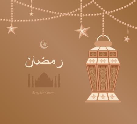 ramazan: Stock vector illustration beige arabesque tracery Ramadan, Ramazan, greetings, happy month of Ramadan, dark blue background, ethnic pattern on beige Arabic lantern, silhouette of mosque Illustration
