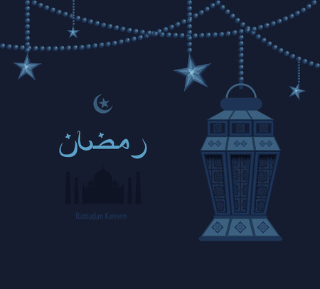 ramazan: Stock vector illustration dark blue arabesque tracery Ramadan, Ramazan, greetings, happy month of Ramadan, dark blue background, blue -Arab pattern on blue Arabic lantern, silhouette of mosque Illustration