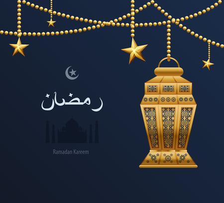 ramazan: Stock vector illustration gold arabesque tracery Ramadan, Ramazan, greetings, happy month of Ramadan, dark blue background, gold-Arab ethnic pattern on golden Arabic lantern, silhouette of mosque Illustration