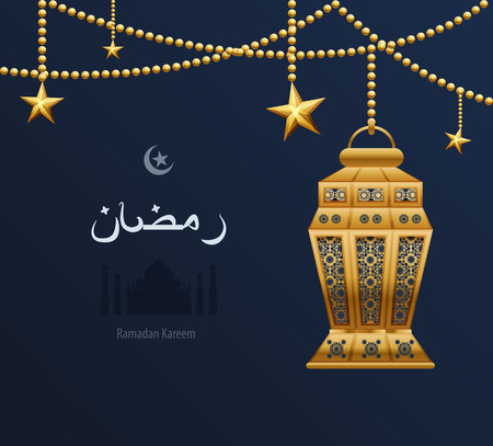 Stock vector illustration gold arabesque tracery Ramadan, Ramazan, happy month of Ramadan, dark blue background, gold-Arab ethnic pattern on golden Arabic lantern, silhouette of mosque