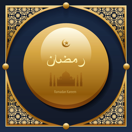 arabic background: Stock vector illustration gold arabesque background Ramadan, greeting, happy month Ramadan, Arabic background, silhouette mosque, crescent moon, star, decorative golden pattern Illustration