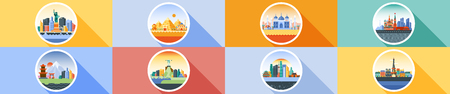Vector horizontal icon circle flat style architecture buildings town city country.