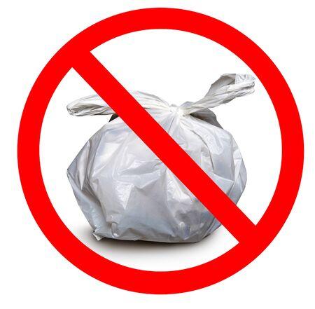 Zero waste, Rubbish bin made of plastic, unofficial for clandestine depot. Lack of civic responsibility