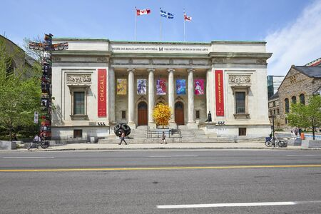 MONTREAL, QUEBEC, CANADA - 18 MAY 2017: Sherbrooke Street West with the Facade of the Montreal Museum of Fine Art. Editorial