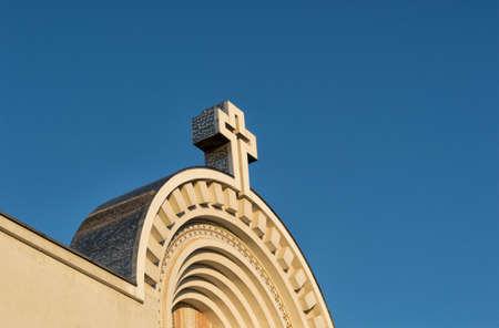 pilgrim journey: the modern Catholic cathedral in Europe Stock Photo