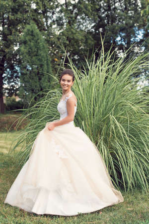 A summer walk with the bride in the park