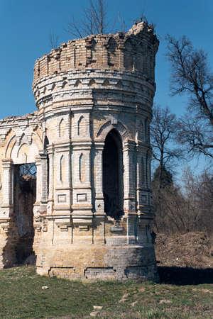 historic architecture of Kiev capital of Ukraine