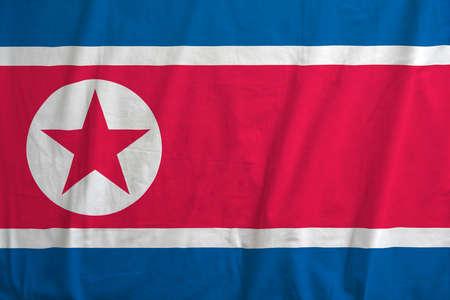 Flag of North Korea waving. Stock fotó