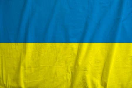 Flag of Ukraine waving. Stock Photo