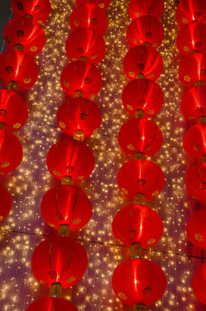 A Red Chinese Lamp for a Lunar New Year, Chinese New Year.